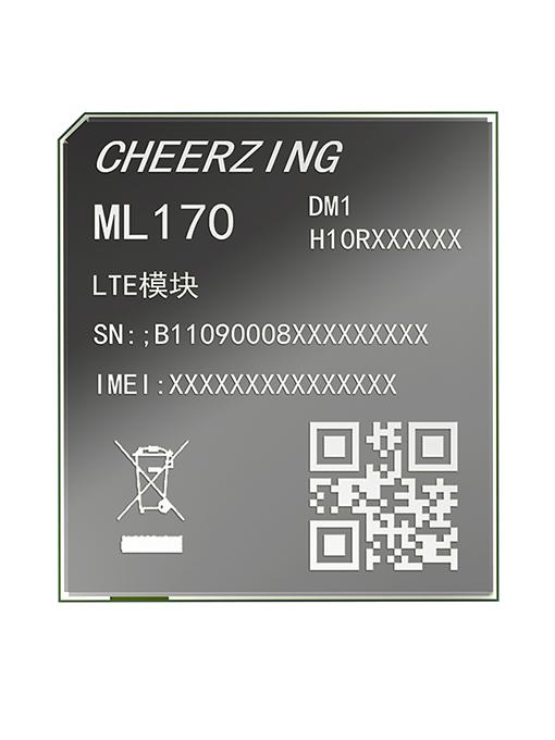 骐俊物联 LTE Cat.1 无线通信模组
