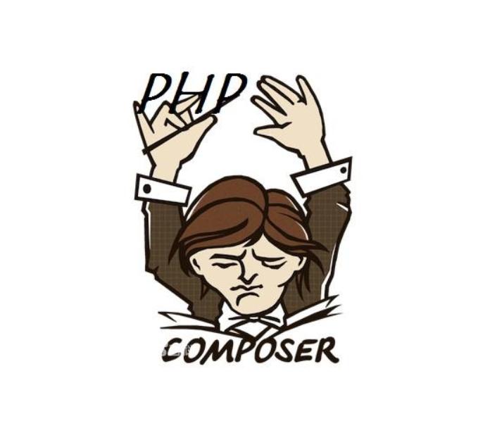 composer管理工具