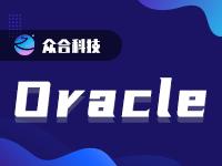 oracle11g oracle数据库