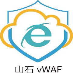 虚拟化WAF
