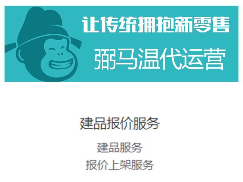 建品报价服务-湖北省