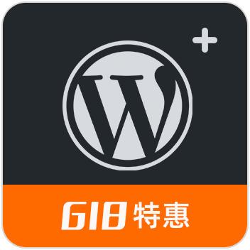 企业建站系统(含Divi主题试用版) WordPress