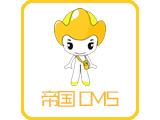 EmpireCMS帝国网站管理系统(LAMP )