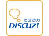 Discuz! 3.3论坛系统(CentOS | LAMP)