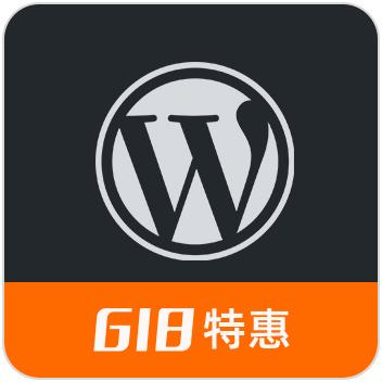 企业建站系统 WordPress (LAMP)
