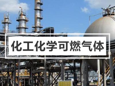 工业有毒有害气体检测方案