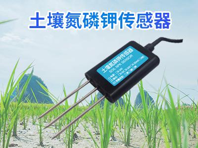 土壤氮磷钾传感器