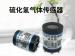 硫化氢<em>传感器</em>(模组)