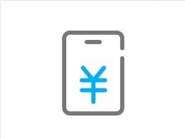(三网)手机话费充值API接口