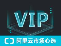 云·企业官网
