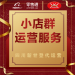 小店群运营服务 - 四川省+ <em>重庆</em>+陕西省+云南省+贵州省