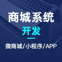 【B2B2C多商户商城系统】平台自营+商家入驻+O2O+三级分销+源码提供(中文版)