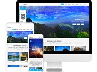 旅拍工作室免费网站模板源码