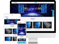 文化传媒公司免费网站模板源码