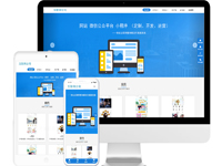 互联网公司免费网站模板源码