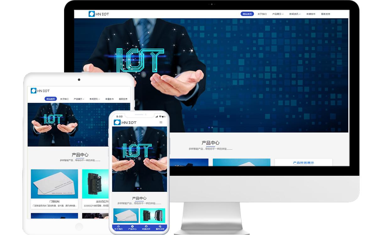 电子产品企业免费网站模板源码